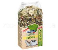 Корм для крыс Vitakraft EMOTION Nature Dinner (Витакрафт эмоушн нэйчер диннер) 600 гр