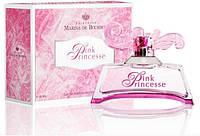 Парфюмированная вода для женщи Marina de Bourbon Pink Princesse (Марина де Бурбон Пинк Принцесс)