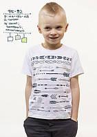 Красочная летняя хлопковая футболка для мальчика на рост 122 РОБИНЗОН