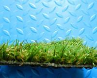 Искусственная трава Аллегро