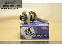 Привод стартера (бендикс) на херсонский стартер на ВАЗ 2110 на постоянных магнитах, model: 583.600, производство: Электромаш, каталожный номер: