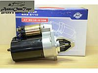 Стартер на ВАЗ 2110, model: 8010-010-S, производство: _AT_, каталожный номер: 8010-010-S; (1 шт.)