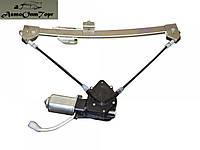 Электрический стеклоподъемник передний левый на ВАЗ 2110 в сборе, производство: Калуга, каталожный номер: 2110-6104009; (1 шт.)