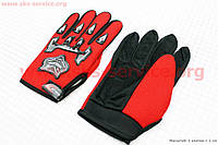 Спортивные перчатки L-Красные