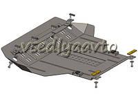 Защита двигателя Chery Amulet (Vortex Corda) 2011-2012 гг.
