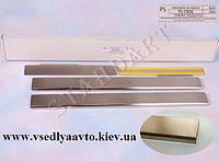 Защита порогов - накладки на пороги Chery TIGGO 2007-  (Standart)