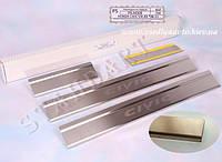 Защита порогов - накладки на пороги Honda CIVIC VIII 4-дверка  с 2006-2011  (Standart)