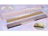 Защита порогов - накладки на пороги Opel ASTRA IV J GTC с 2011 г.  (Standart)