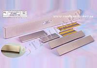 Защита порогов - накладки на пороги Skoda YETI с 2009 г. (Standart)
