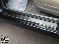 Защита порогов - накладки на пороги Chery AMULET с 2007-  (Premium)