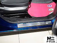 Защита порогов - накладки на пороги Fiat FIORINO / QUBO с 2008-  (Premium)
