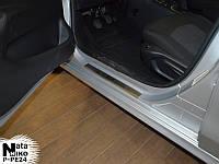 Защита порогов - накладки на пороги Peugeot 301 с 2013 г.  (Premium)