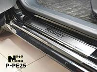 Защита порогов - накладки на пороги Peugeot 208 5-дверка с 2012 г. (Premium)