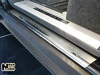 Защита порогов - накладки на пороги Land Rover DISCOVERY 3/4 c 2004-2009- гг. (Premium)