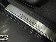 Защита порогов - накладки на пороги Skoda ROOMSTER с 2006 г.  (Premium)