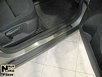 Защита порогов - накладки на пороги Skoda YETI с 2009 г. (Premium)