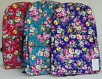 Женский рюкзак. Цветочный рюкзак. Портфель рюкзак. Городской рюкзак. Рюкзаки.