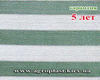 Затеняющая сетка Soleado 85% (2м х 50м) бело - зеленая