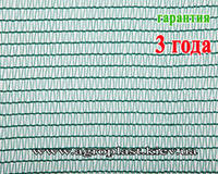 Затеняющая сетка Juta 35% (3.12м х 100м) Чехия