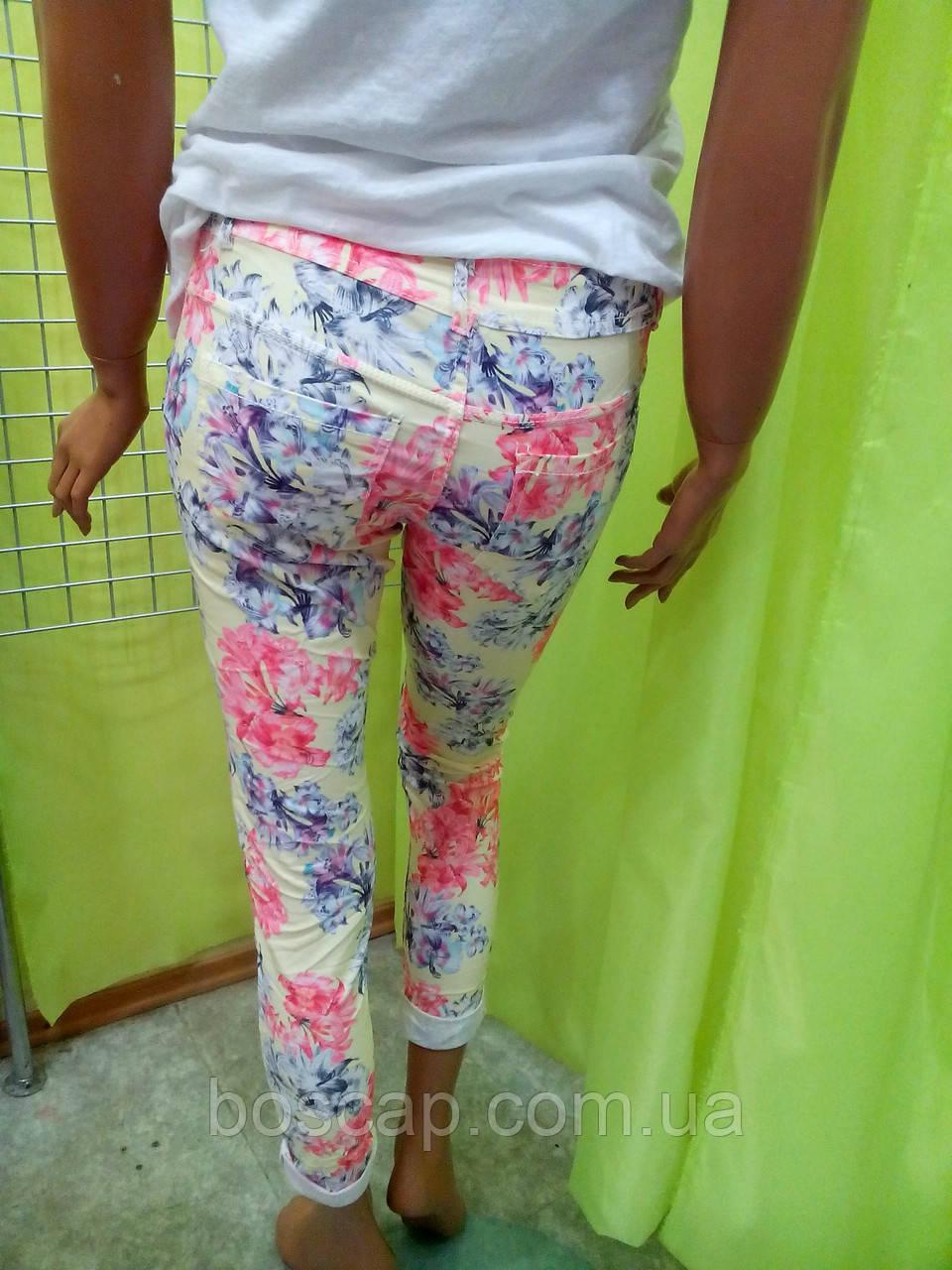 Цветные брюки доставка