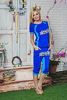 Костюм молодежный с бриджами синий, фото 1