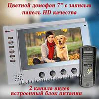 Домофон с записью PC-701R2W+HD панель