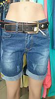 Шорты/бриджи джинсовые