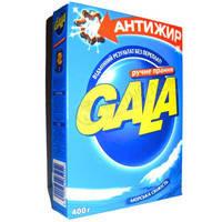 """Пральний порошок  """"Gala """" 400 г -ручне прання -коробка"""