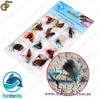 """Набор мушек для нахлыстовой рыбалки - """"Fly Fish"""" -  12 шт."""
