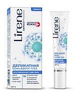Разглаживающий гидро-крем для деликатной кожи вокруг глаз SPF10, 15мл, Lirene