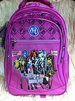 Рюкзак для девочек  с тремя отделениями   розовый