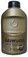 Моторное масло синтетика Statoil (Статоил) Lazer Way 5w40 1л