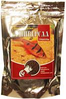 Универсальный корм для рыб в гранулах - Универсал (250 г)