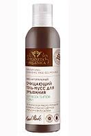 Очищающий гель-мусс для умывания для всех типов кожи Planeta Organica, 200мл