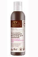 Очищающий фито-гель для умывания для жирной и комбинированной кожи Planeta Organica, 200мл