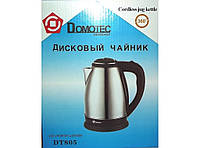 Дисковый электрический чайник Domotec DT805