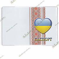 Патриотическая обложка на паспорт № 1