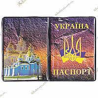 Патриотическая обложка на паспорт № 2