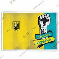 Патриотическая обложка на паспорт № 4