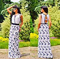 Красивое длинное летнее платье в пол с открытой спиной