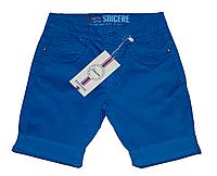 Детские котоновые облегченные бермуды (шорты, бриджи) до колена для мальчика синие Венгрия Grace