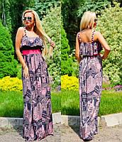 Красивое длинное летнее платье в пол , размеры 42-54
