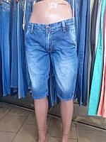 Бриджи джинсовые мужские молодежные Pit Bull Турция