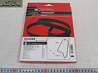 Ремень ГРМ оригинальный на Daewoo Lanos 1.5, model: 5310 XS, производство: Gates, каталожный номер: 5310 XS; (1 шт.)