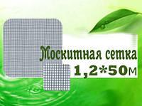 Москитная сетка (от насекомых)1,2х50м(S60м.кв) ячейка1,6х,1,8