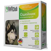 RolfСlub Ошейник для собак 65см от внешних и внутренних паразитов