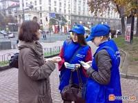 Промо акции в Чернигове и по Украине. Раздача листовок, дегустации, презентации, опросы.