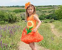 Пышные юбки для девочек Апельсин