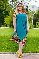 Шикарный сарафан с принтом леопарда(3 цвета)