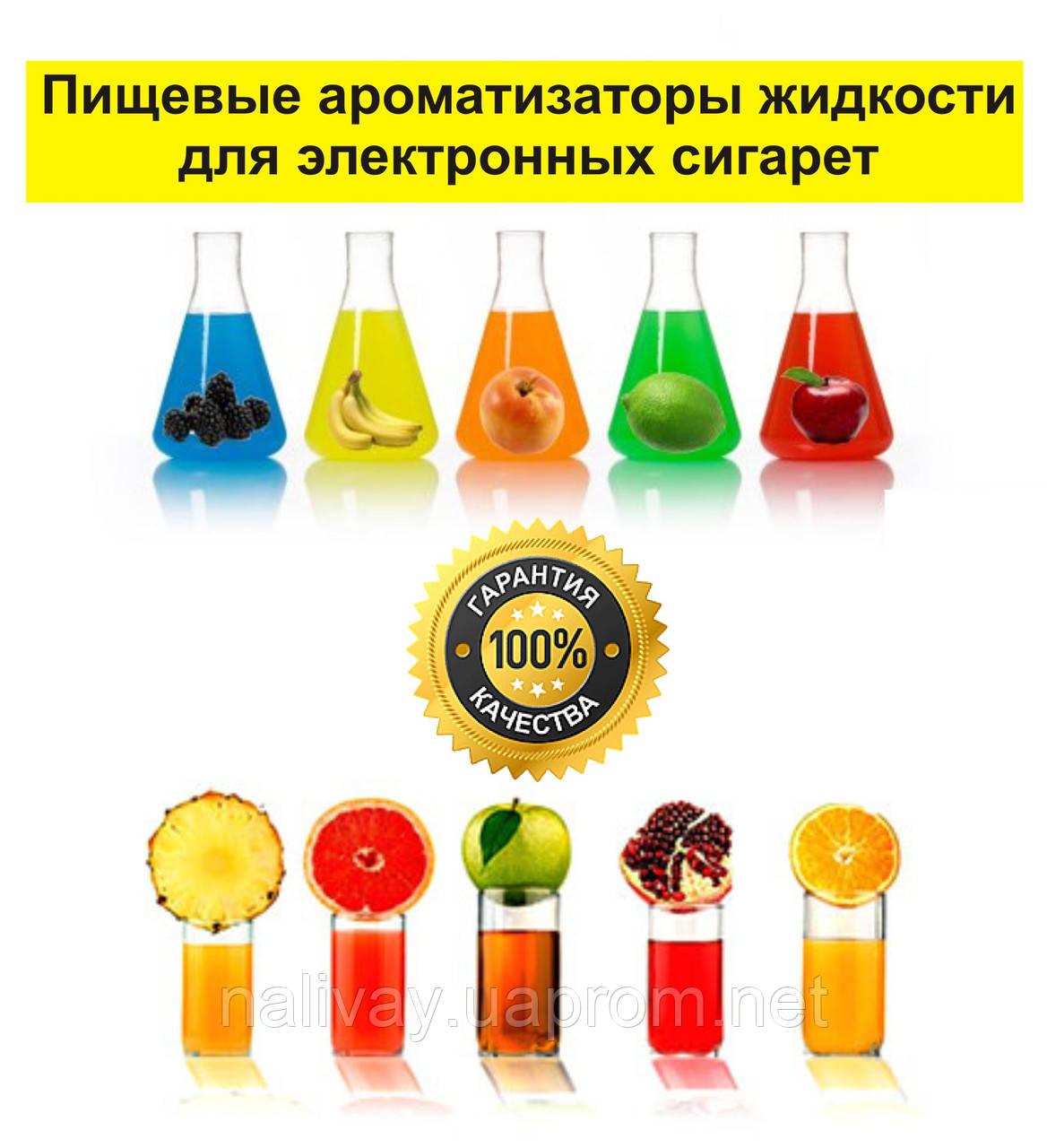 ароматизаторы для толстолоба